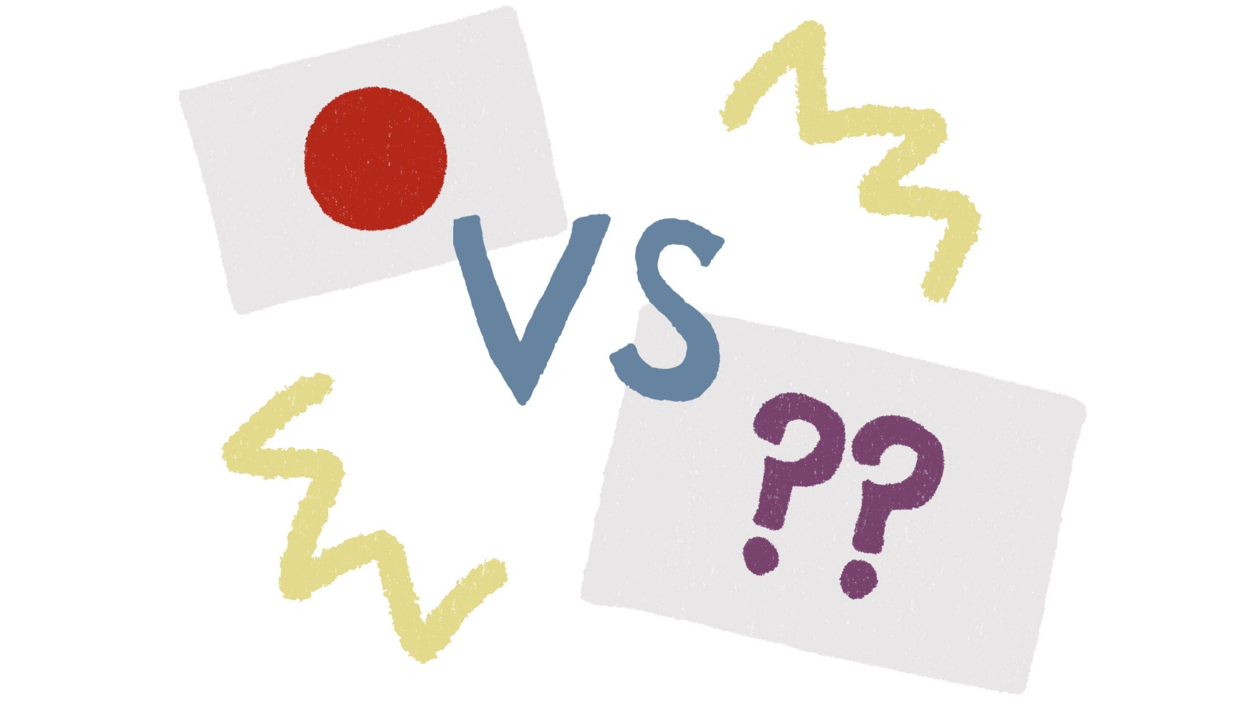 Japan VS -
